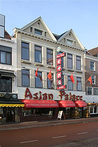 Asian Palace Leiden - voorgevel